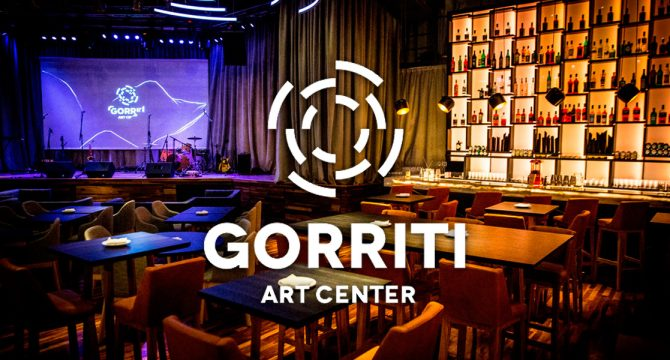 Gorriti Art Center